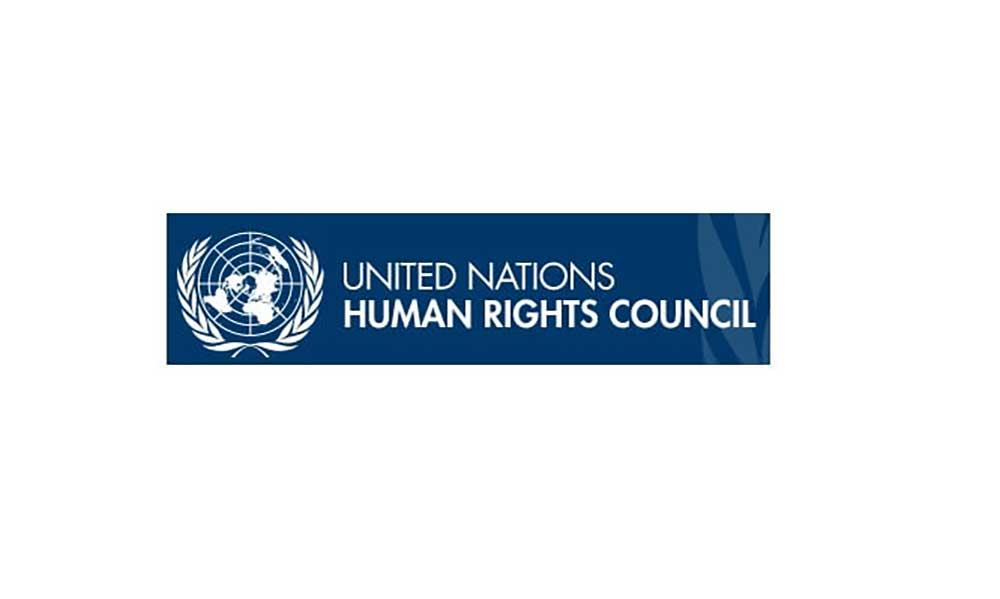 Human Rights Logo Design